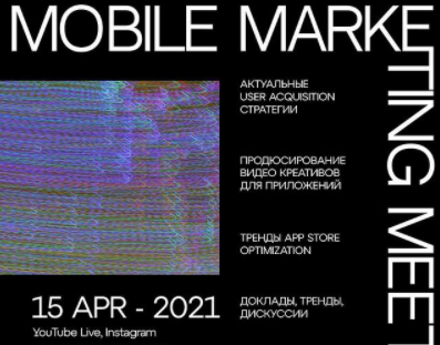 Mobile Marketing Meetup